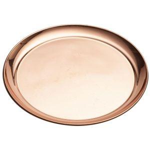 "Copper 12"" Round Tray 300mm"